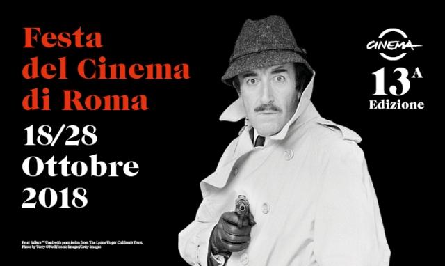 festa del cinema di roma 2018 poster