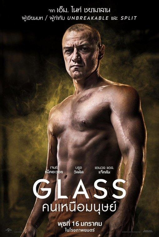 glass_ver11