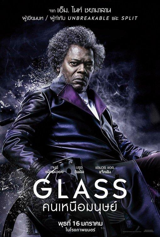 glass_ver12