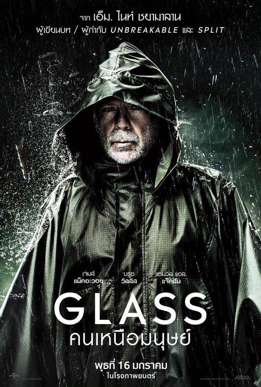 glass_ver13