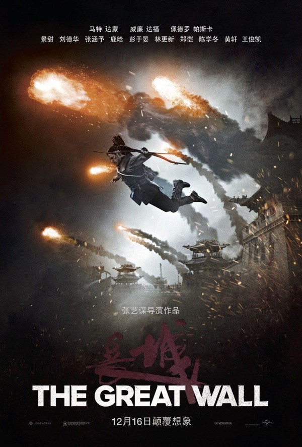 the-great-wall-poster1