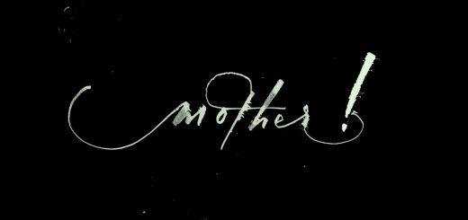 madre trailer
