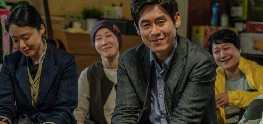 birthday far east film festival 2019
